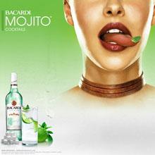 Все на Bacardi Mojito Night!!!