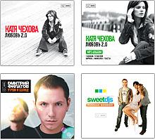 UPLIFTO Records представляет релизы мая и июня 2007