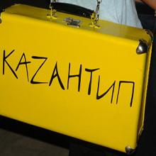 Угроза КаZантипу '2007