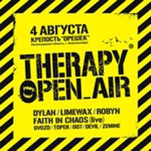 Therapy Open-Air - крепкий орешек