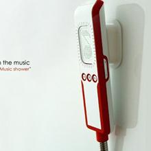 Очень музыкальный душ