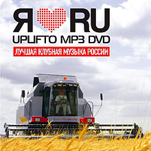 UPLIFTO MP3 DVD