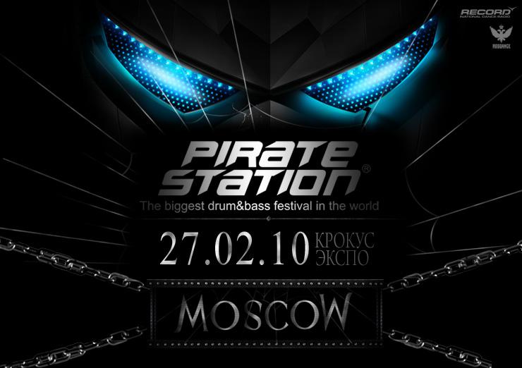 Клуб революция Москва фото