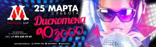 ОтельampСПАПрометей Клуб Лазаревское цены 2017 г на