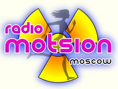 Конкурс Миксов для Radio MOTSION Moscow !!!
