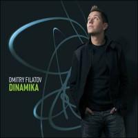 Dmitry Filatov - Dinamika