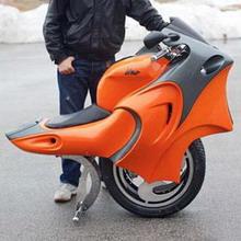 Уноцикл