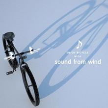 Музыка ветра