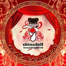 Клуб «Китайская кукла»