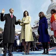 Узнай все тайны инаугурации Обамы