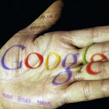 Полезные подсказки Google