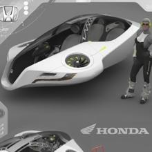Летающая Honda