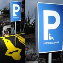 Припаркуйся