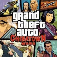 Grand Theft Auto в твоем айфоне