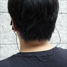 Невидимая музыка