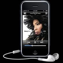 Будущий iPhone со считывателем радиометок