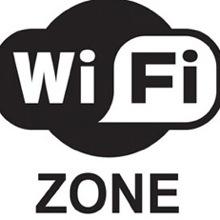 Привокзальный Wi-Fi