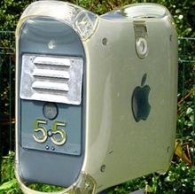 Искусство почтовых ящиков