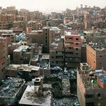 Город отходов