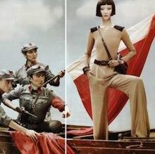 Революция от моды