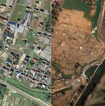 Япония: до и после