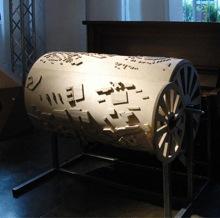 Гигантская музыкальная шкатулка