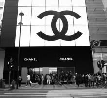 Самый дорогой город индустрии моды