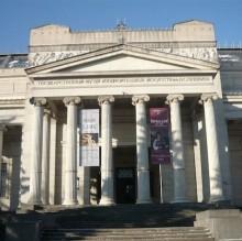 В Пушкинском музее состоится благотворительный флешмоб