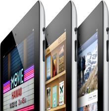 Бегом за новыми Apple!