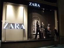 Марку Zara обвинили в использовании рабского труда