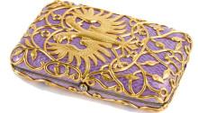 Подарок императрицы Александры Федоровны продадут на аукционе в Лондоне