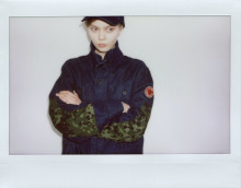 Новая униформа парка к первомаю