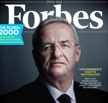 Forbes оборудовали точкой доступа Wi-Fi