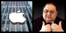 Самый богатый человек России потратил $100 млн на акции Apple