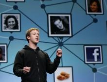 У Facebook появился собственный поиск