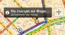 Яндекс.Карты покажут, когда придет автобус