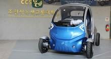 Складной электромобиль Armadillo-T