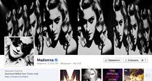 Facebook запускает VIP-приложение