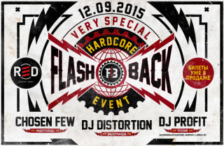 FLASHBACK FESTIVAL (PART II) OLDSCHOOL EVENT едет в Москву