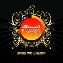 """Радиостанции """"Мегаполис FM"""" исполнилось три года"""