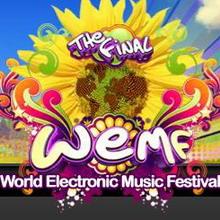 Фестиваль электронной музыки перевоплощается в рок-фестиваль