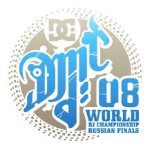Россия среди участников DMC World DJ Championships