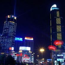 Шанхайский клубный кризис