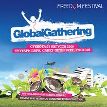 Легендарные BASEMENT JAXX выступят на GlobalGathering в Петербурге!