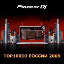 """Церемония """"Top 100 DJ 2009"""" пройдет в Москве 12 декабря"""