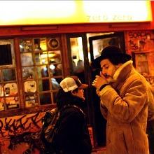 Париж переживает клубный кризис
