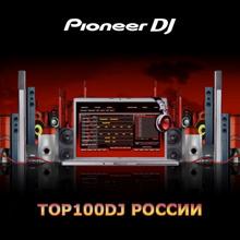 Старт TOP 100 DJ RUSSIA 2010!