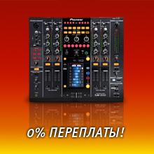 Беспроцентная рассрочка на любое шоу-оборудование в DJSOUND от 3-х до 18-ти месяцев