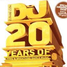 DJMag 20 лет