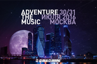 Фестиваль Adventure The Music в Москве